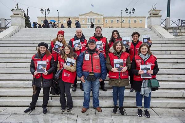 Списание дава надежда за бъдещето и по-добър стандарт на социално слаби хора в Гърция