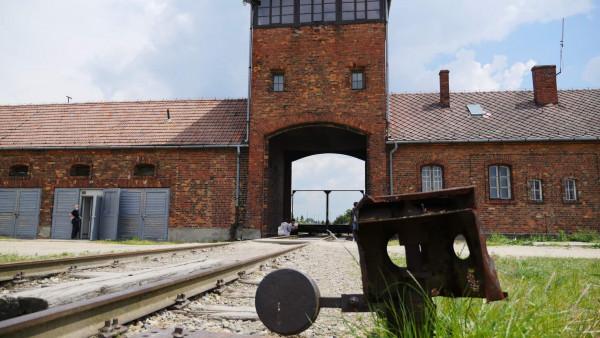 Музеят Аушвиц – инвестиция в историята, за да не се повтарят грешките от миналото
