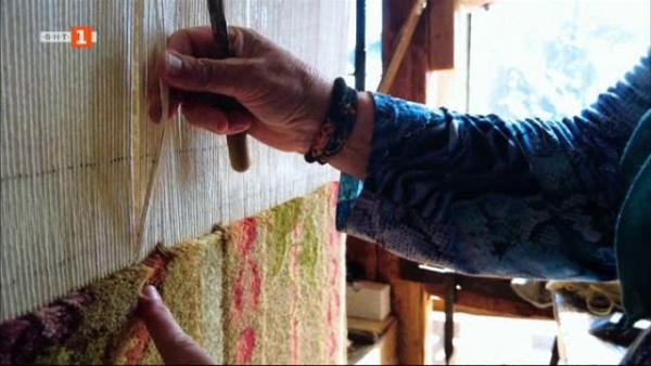 Килимите от Костандово - съкровище в културното наследство на Европа